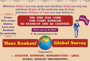 JYour last opportunity to send your responses to the 'Hanv Konkani – Global Survey'.