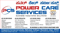 Power Care Services, Moodubelle