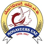 Mogaveers UAE Blood Donation Campaign on 3rd December