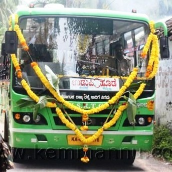 The recently launched KSRTC JNRUM bus timing