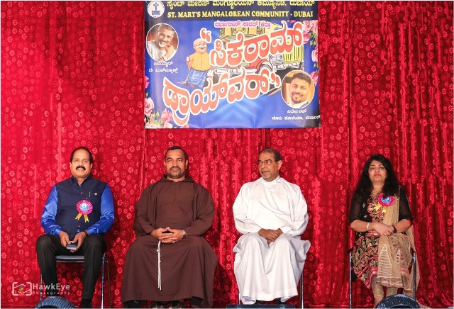 Kemmannu com   Dubai: SMMC's Konkani drama 'Sikeram Driver